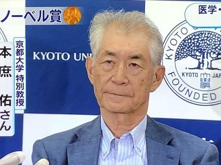 10012018 本庶氏ノーベル賞S1