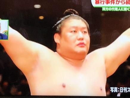 11022018 TV 貴ノ岩 訴訟取下 S1
