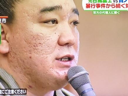 11022018 TV 日馬富士inMongol S2