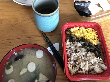 11032018 Lunch 弁当 S