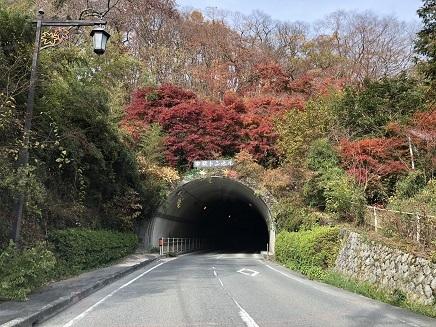 11162018 帝釈トンネル S