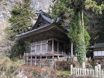 11162018 帝釈峡 永明寺 S