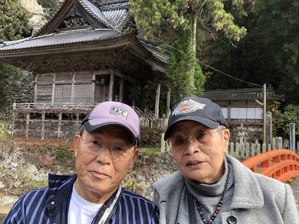 11162018 帝釈峡 永明寺 S2