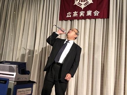 12142018 広高実業会カラオケ大会 S5