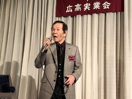 12142018 広高実業会カラオケ大会井上 S6