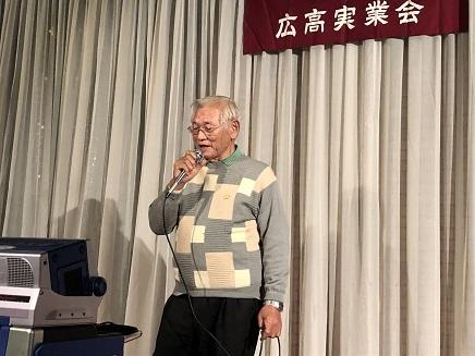 12142018 広高実業会カラオケ大会井村 S10