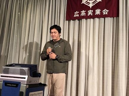 12142018 広高実業会カラオケ大会井村ジュニア S9