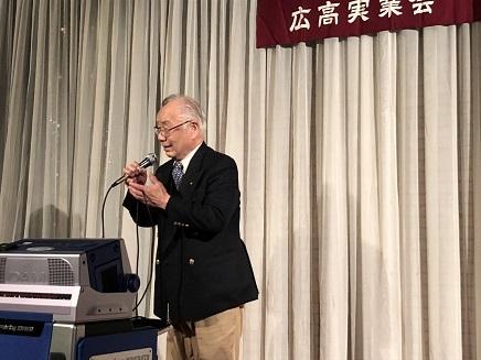 12142018 広高実業会カラオケ大会宇都宮 S8