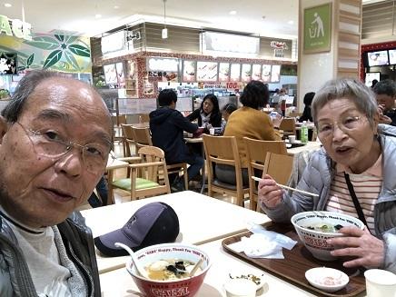 12152018 Ramen 広島S2
