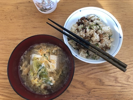 12252018 Lunch S