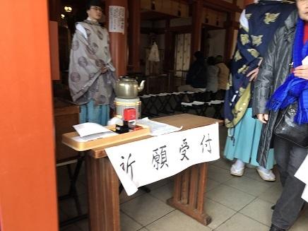 1022019 亀山神社 S6