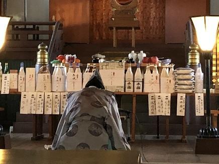 1022019 亀山神社社家内安全祈祷 S8