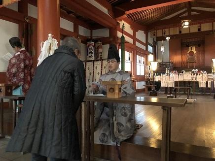 1022019 亀山神社社家内安全祈祷 S9