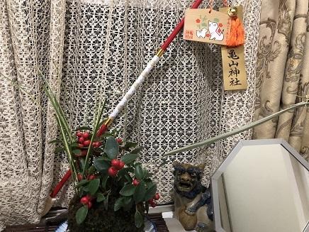 1032019 亀山神社鏑矢 S