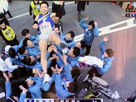 1032019 箱根 東海大初V S2
