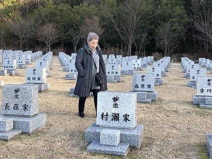 1072019 中国平和記念墓地公園 D4区10-55 S4