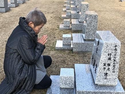 1072019 中国平和記念墓地公園 D4区10-55 S5