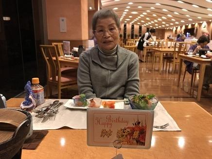 1072019 かんぽの郷庄原Dinner S1