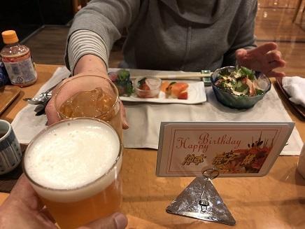 1072019 かんぽの郷庄原Dinner S2