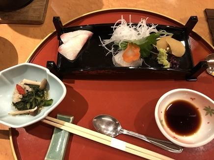 1072019 かんぽの郷庄原Dinner和食 S6
