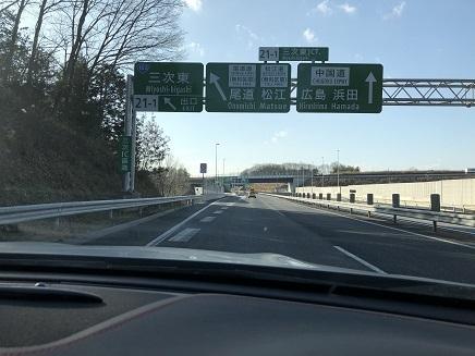 1082019 尾道道へ S