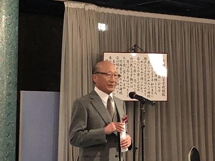 1172019 広高実業会新年互例会福島代表挨拶 S2