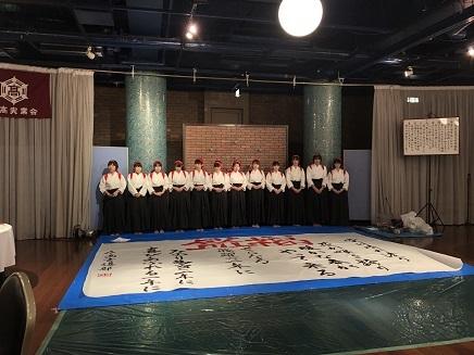 1172019 広高実業会新年互例会日本酒 S16