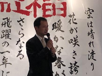 1172019 広高実業会新年互例会坪川ジュニア挨拶 S19