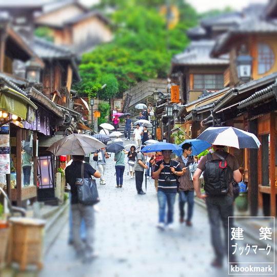 京都 二年坂