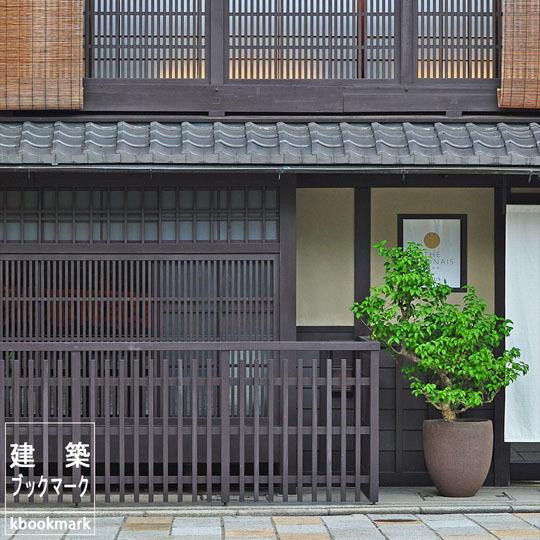 京都 祇園 新橋通