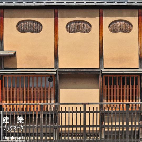 京都 祇園 花見小路通