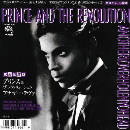 prince503_convert_20181016004530.jpg