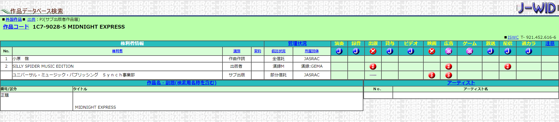Yuni_20181212104041e3b.jpg