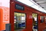 大阪環状線1