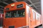 大阪環状線2