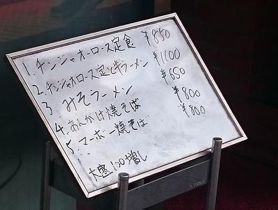 yui57erq9875 (3)