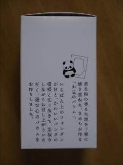 P1710849.jpg