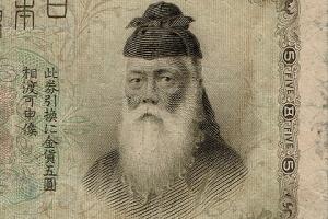 肖像 武内宿禰