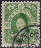 Empress_Jingū_5Yen_stamp