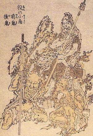300px-Hokusai_En_no_Gyoja_Zenki_Goki.jpg