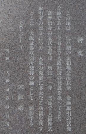 IMGP6772.jpg