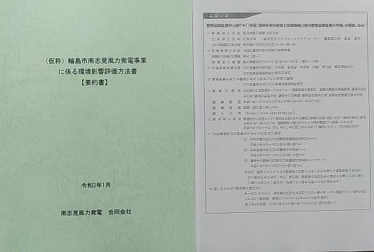 0129-002.jpg