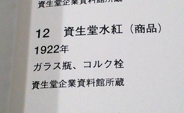 IMG_20181224_174932.jpg