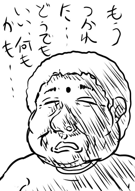 kkii4116.png