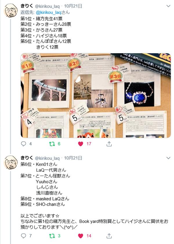 2018_475cup_matome03.jpg