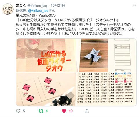 2018_475cup_matome05.jpg
