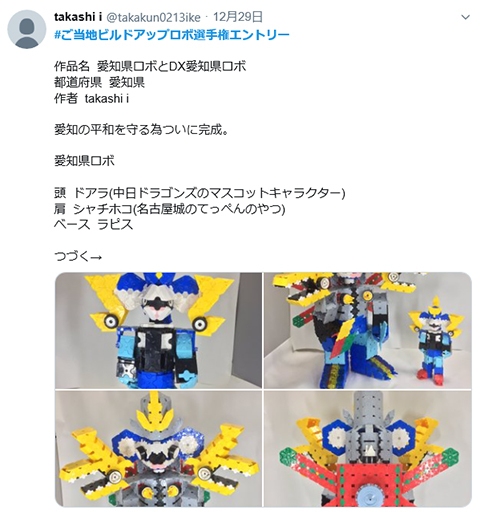 takashi_i_twitter006.jpg