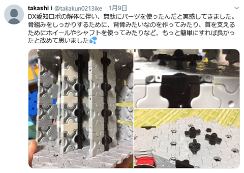 takashi_i_twitter007.jpg