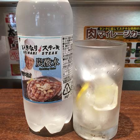 いきなりステーキ11/15 5