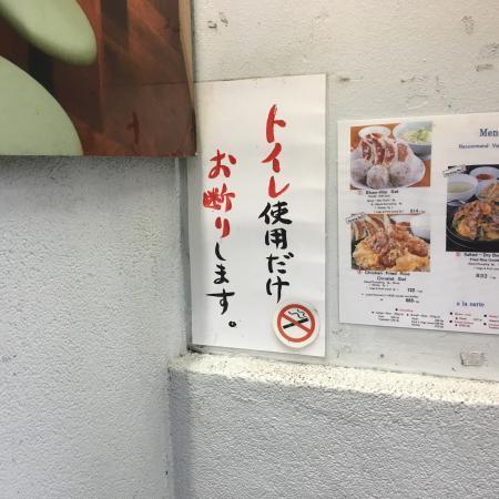 むし餃子12/20 5
